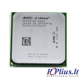 Procesorius AMD Athlon X2 7850 2.8Ghz Black Edition  (AD785ZWCJ2BGH)